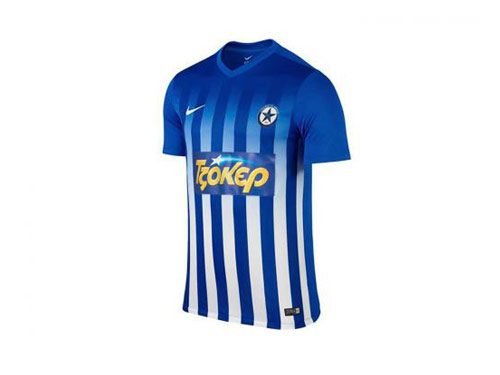 Atromitos Nike Home Kit 2016-17